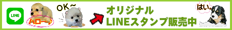 line_460.png